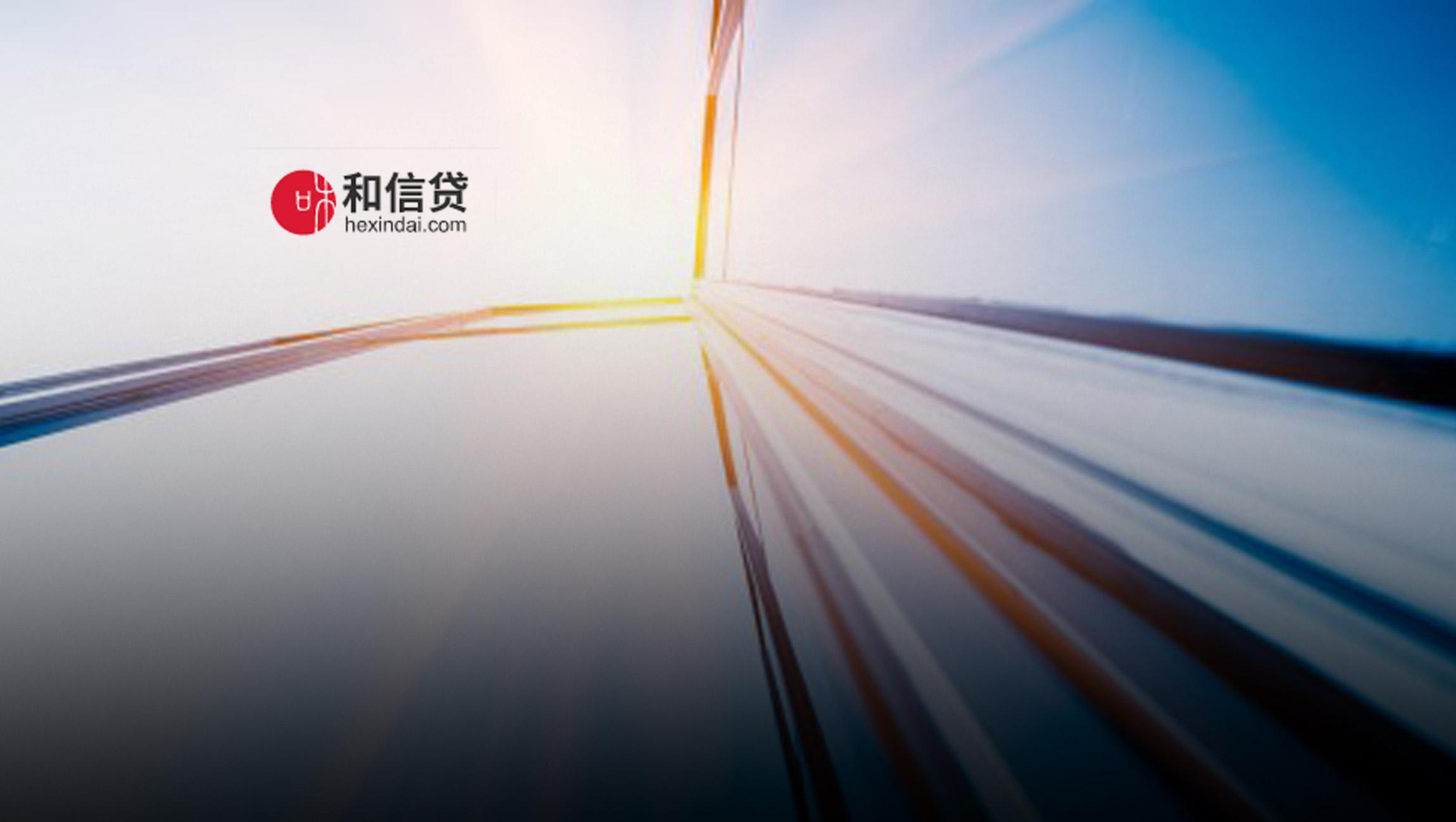 Hexindai Launches Elite Influencers Program on Xiaobai Maimai