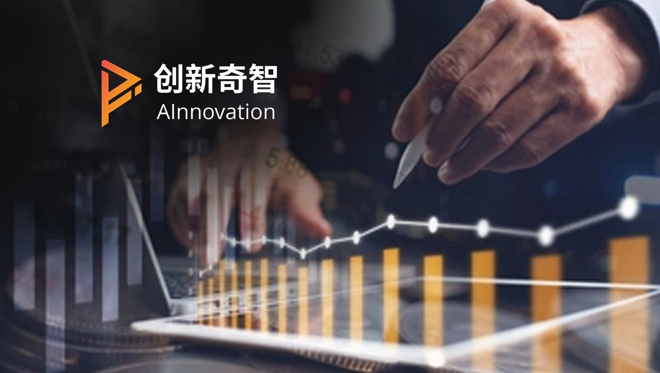 AInnovation-Completes-Series-D-Financing_-Further-Focusing-on-Smart-Manufacturing